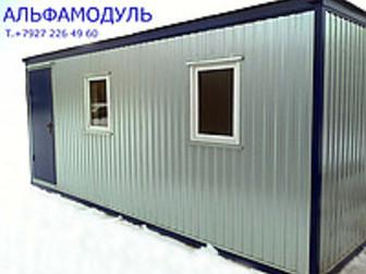 Новое изображение Строительство домов Бытовки в Саратовской области от производителя 32923385 в Саратове