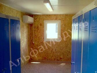 Свежее foto Строительство домов Бытовки в Саратовской области от производителя 32923385 в Саратове