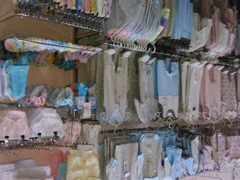 Уникальное фотографию Женская одежда Детская одежда для детей от 0 до 3 лет 33033743 в Саратове