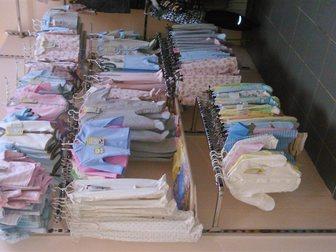 Смотреть изображение Женская одежда Детская одежда для детей от 0 до 3 лет 33033743 в Саратове