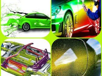 Скачать бесплатно foto Автосервис, ремонт Профессиональная полировка авто-мото 33063059 в Саратове
