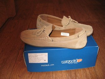 Свежее фотографию Детская обувь продам 33271437 в Саратове