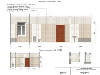 Новое foto Строительство домов проектирование частных домов 35869400 в Саратове