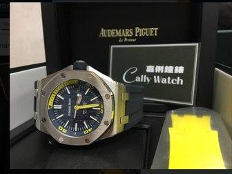 Уникальное фотографию  Швейцарские часы Audemars Piguet 39804968 в Саратове