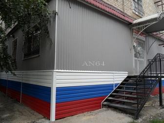 Увидеть фото Аренда нежилых помещений Сдаю помещение 100 м, кв, в аренду на ул, Киевская 5 67802893 в Саратове