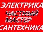 Фотография в   Услуги по сантехнике-электрике по г. сергиев в Сергиев Посаде 500