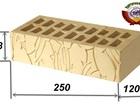 Увидеть фотографию Строительные материалы Кирпич облицовочный Навля КЗ с доставкой 38990265 в Сергиев Посаде