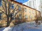 Скачать бесплатно изображение Комнаты Продаю комнату в Серпухове 32492765 в Серпухове