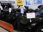 Увидеть изображение Мотоциклы Авто мото альянс предлагает большой выбор мотоциклов 32565953 в Серпухове