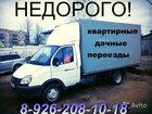 Фотография в   Перевезти мебель, перевезти вещи, с нами в Серпухове 30