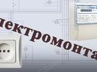 Фото в Электрика Электрика (услуги) Электромонтажные работы в г. Серпухов и районе. в Серпухове 500