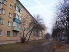 Скачать бесплатно изображение  Сдается в аренду 2-х комн, кв, 33320706 в Серпухове