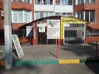 Фотография в   Предлагаем услуги: сопровождение сделок купли/продажи, в Серпухове 0