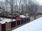 Фото в Недвижимость Земельные участки Продам земельный участок 10 соток в деревне в Москве 4800000