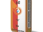 Скачать изображение  Фасадная штукатурка для газобетонных блоков в Серпухове, Чехове 34793776 в Серпухове