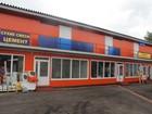 Смотреть foto  Сдам складские помещения г, Серпухов, центр 34975328 в Серпухове
