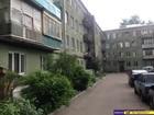 Скачать изображение  Продам комнату г, Серпухов, ул, Текстильная, д, 5 35446208 в Серпухове