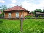 Фотография в Недвижимость Продажа домов Дом д. Левое Ящерово, 5 км от г. Серпухов. в Серпухове 1200000