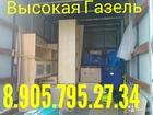 Скачать изображение  Поможем перевезти вашу мебель, Любой переезд перевезем пианино утилизируем мебель 38378122 в Серпухове