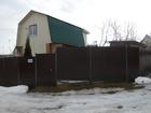 Скачать бесплатно изображение  Продам дом Серпуховский район, СНТ Скнига 38772901 в Серпухове