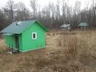 Уникальное изображение  Продам земельный участок Серпуховский район, с, Енино 38957985 в Серпухове