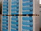 Увидеть изображение  Газобетонные блоки Бонолит в Серпухове, Чехове 39008365 в Серпухове