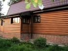 Свежее изображение  Металлический сайдинг под дерево Блок-Хаус в Чехове, Серпухове 39008439 в Серпухове