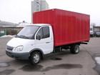Просмотреть foto Транспортные грузоперевозки Поможем с переездом с грузчиками, 39775212 в Серпухове
