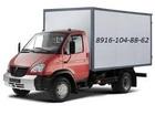 Увидеть фото Транспортные грузоперевозки Поможем с переездом с грузчиками, 51596887 в Серпухове