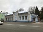 Уникальное изображение Квартиры Сдам в аренду помещение свободного назначения 54286446 в Серпухове