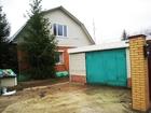 Смотреть foto  Жилой дом со всеми удобствами на участке 12 соток, 73046545 в Серпухове