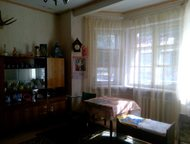 Продам отличную комнату В историческом центре города, продается большая, светлая
