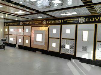 Новое фото  Алюминиевые реечные и кассетные потолки 34892302 в Серпухове