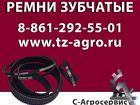 Новое фотографию  Ремни клиновые гост 34835475 в Севастополь