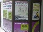 Фото в Услуги компаний и частных лиц Рекламные и PR-услуги Наша команда с многолетним стажем в рекламе в Севастополь 0