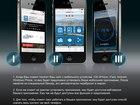Новое фотографию Разное Создание и продвижение сайтов и мобильных приложений! 37771295 в Севастополь