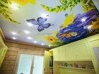 Уникальное изображение Шторы, жалюзи Натяжные потолки в Севастополе 39625358 в Севастополь