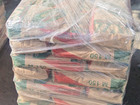 Новое фотографию Разное ЦПС М150 25 кг, Универсальная строительная смесь от завода г, Севастополь 69515454 в Севастополь