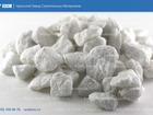 Скачать бесплатно фото  Мраморный щебень от URALZSM 35014995 в Северодвинске