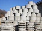 Фото в Строительство и ремонт Строительные материалы Производим и продам ЖБИ кольца, Фундаментные в Северске 1000
