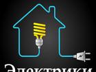 Смотреть foto  Электрики 37350047 в Северске