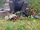 Скачать фото  Интерактивный мемориал-новинка в ритуальных услугах 59924987 в Шадринске