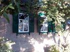 Скачать фото  в центре города по ул, Суворова 33534398 в Шахты