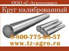 Новое изображение  Круг стальной ГОСТ 33548201 в Шахты