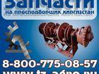 Смотреть фото  Пресс подборщик Киргизстан запчасти 35006386 в Шахты