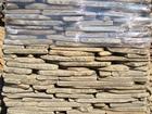 Скачать foto  Галтованный природный камень от производителя 72256007 в Шахты
