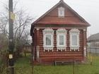 Скачать бесплатно изображение  Дом в деревне Дубровка Шатурского района 53099599 в Шатуре