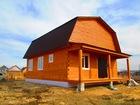 Просмотреть фотографию  Благоустроенный дом 72 кв, м, с перспективой расширения 38823672 в Шелехове
