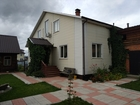 Новое foto Дома Продаётся прекрасный дом в Баклашах 68183459 в Шелехове