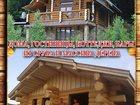 Изображение в Услуги компаний и частных лиц Разные услуги Деревянное домостроение в Крыму  Компания в Симферополь 12500